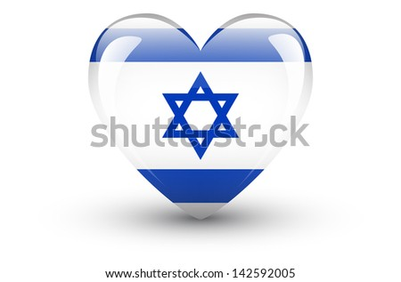 Heart-shaped icon with national flag of Israel isolated on white background (raster illustration) - stock photo