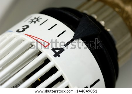 Heater thermostate - stock photo