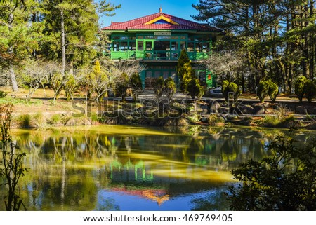 Heaven Pool and the Famous Pavilion at Fushoushan, Taichung, Taiwan