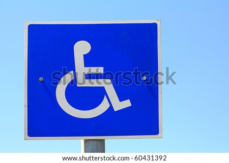 heavenly parking - stock photo