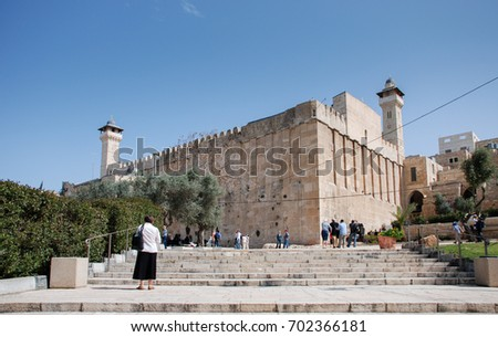 Hebron Stock Images, Royalty-Free Images & Vectors | Shutterstock