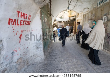 HEBRON, ISRAEL - 10 OCT, 2014: 'This is Palestine' written on a wall in one of the small streets in the old city in the center of Hebron - stock photo