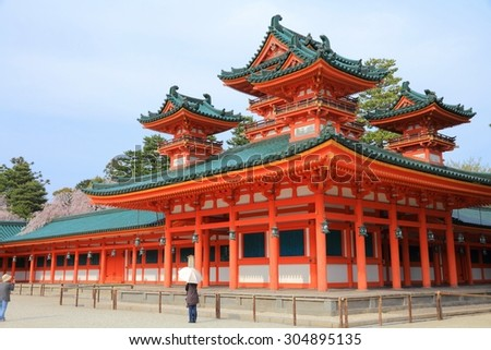 Heian Jingu shinto shrine in Kyoto, Japan. - stock photo