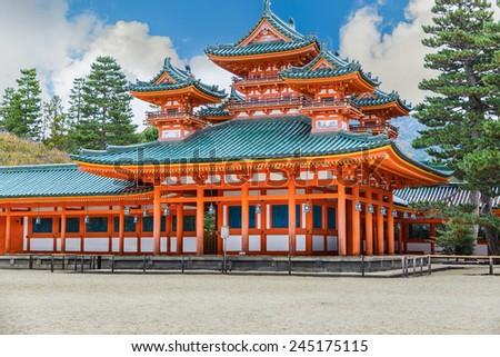 Heian Jingu Shrine in Kyoto, Japan  - stock photo