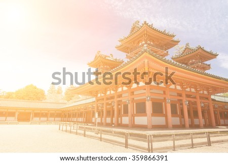 Heian Jingu Shrine under blue sky in Kyoto, Japan. - stock photo
