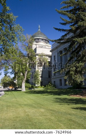 Helena, Montana - State Capitol Building. - stock photo