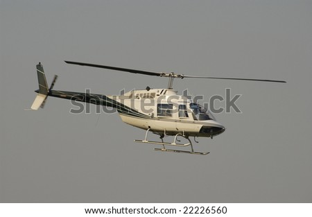 helicopter in flight
