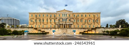 Hellenic Parliament at night - Athens, Greece - stock photo