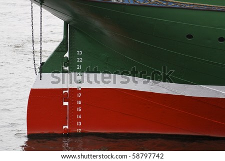 Helm of a sailboat - stock photo