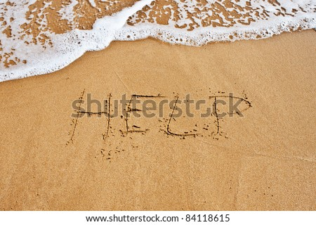 Help drawn on the sand in a summer day