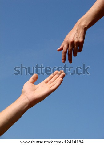 Helping hand - stock photo