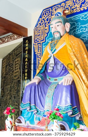 HENAN, CHINA - Jul 07 2015: The Duke of Zhou Statue at Luoyang Zhougong Temple Museum. a famous historic site in Luoyang, Henan, China.