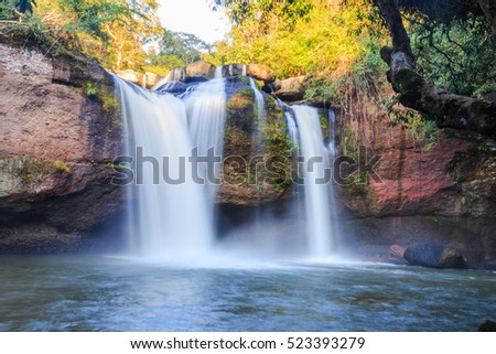 Heo Suwat Waterfall in Khao Yai National Park in Thailand
