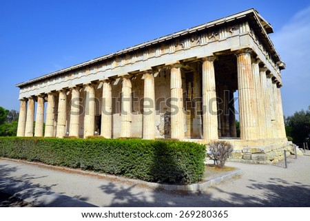 Hephaestus temple, the most preserbed temple of ancient Greece, Agora in Athens - stock photo