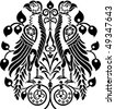 Heraldic Eagles Decoration, raster version - stock vector