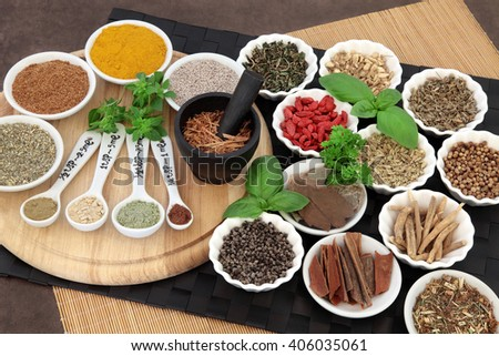 Herb and spice selection for men used in natural alternative herbal medicine. - stock photo