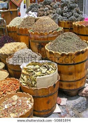 Herbs and spices section at the Egyptian market - stock photo
