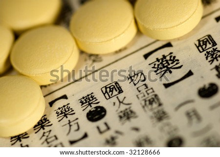 Here are a lot of pills on the paper.