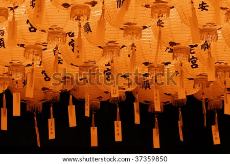 Here are a lot of red and beautiful Chinese lantern. - stock photo