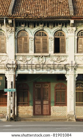 Heritage House 3, George Town, Penang, Malaysia - stock photo