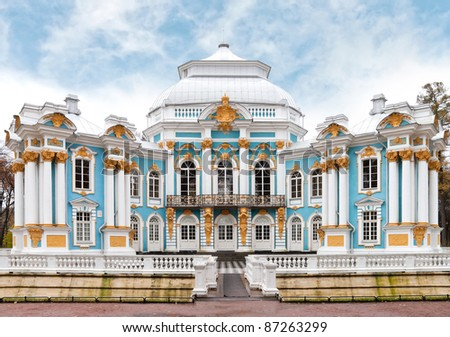 Hermitage Pavillion. Catherine Park, Tsarskoye Selo, St Petersburg, Russia - stock photo