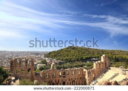Herodion ruins with cityscape view, Athens Greece - stock photo