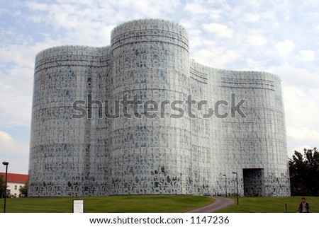 Herzog & de Meuron library in Cottbus 3 - stock photo