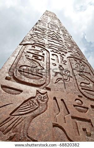 Hieroglyph monument - stock photo