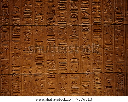 Hieroglyphics - stock photo