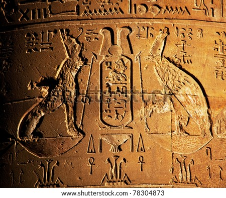 Hieroglyphics in Egyptian Museum