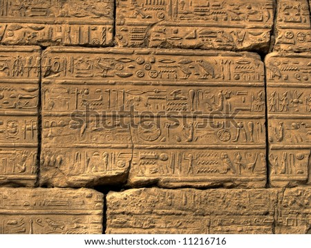 hieroglyphics in luxor temple - stock photo