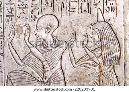 Hieroglyphics of Egyptian couple