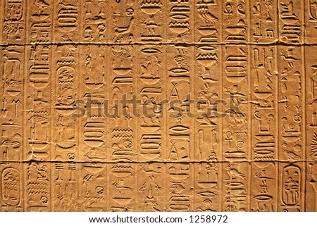 Hieroglyphics on the wall in the Temple of Philae at Aswan, Egypt (Low light photography) - stock photo