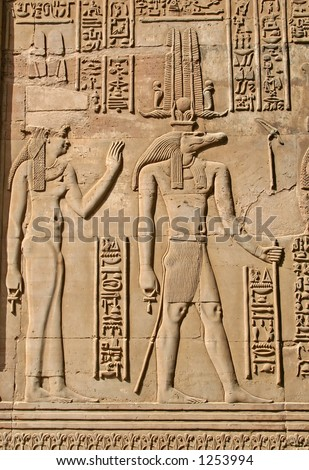 Hieroglyphics on the wall of Temple of Kom Ombo, Egypt - stock photo