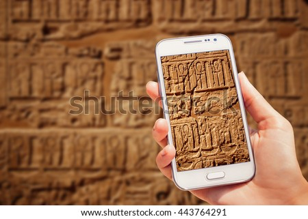 Hieroglyphics .The photo is taken with telephone - stock photo