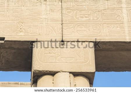 Hieroglyphs on Luxor Temple, Egypt - stock photo