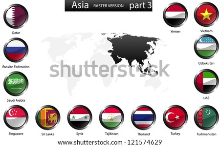 High detailed national flags of Asian countries, clipped in round shape glossy metal buttons, raster version, part 3 - stock photo
