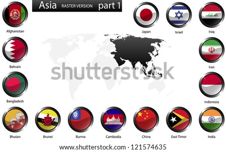 High detailed national flags of Asian countries, clipped in round shape glossy metal buttons, raster version, part 1 - stock photo