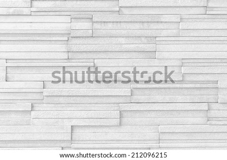 High key modern wall . - stock photo