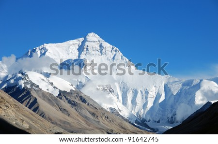 High peak of Mount Everest - stock photo