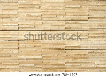 High resolution cream brick wall texture High resolution cream - stock photo