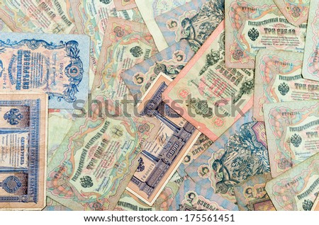 High resolution photo of very old Russian banknotes (1898-1909) - stock photo