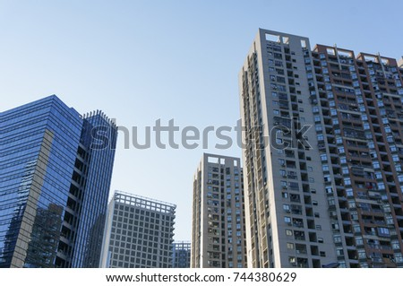 High Rise Building, Common Modern Building, Xiamen, China