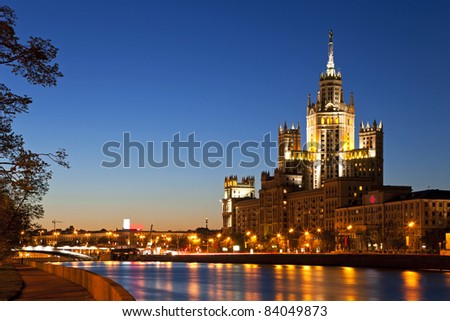 High-rise building on Kotelnicheskaya embankment in Moscow at night, Russia. - stock photo