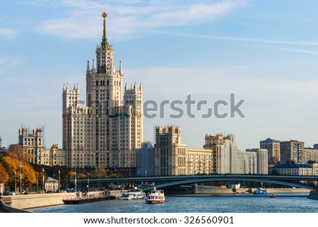 High-rise building on Kotelnicheskaya embankment in Moscow, Russia. - stock photo