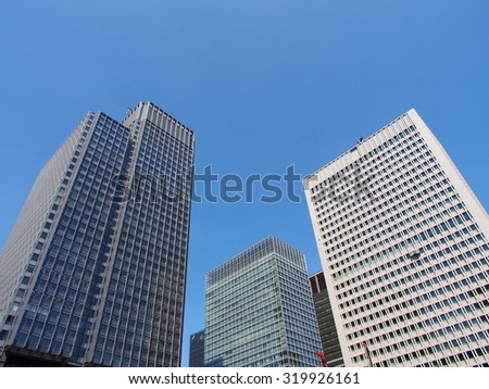 High rise buildings at Marunouchi business district in Tokyo, Japan - stock photo