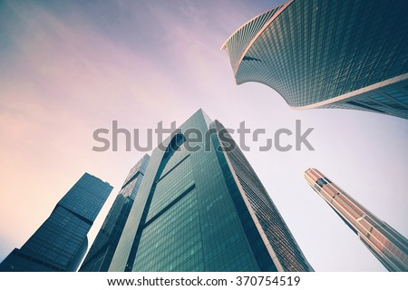 high-rise buildings in city Moscow - stock photo