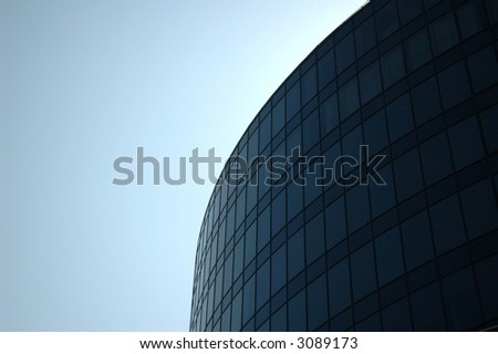 High rise buildings, the city, canary wharf, london - stock photo