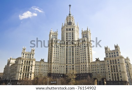 High-rise in Kotelnicheskaya embankment, Moscow. Russia - stock photo