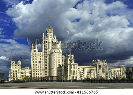 High-rise Stalin residential building on Kotelnicheskaya embankment, built 1938 -1952. Moscow, Russia. - stock photo